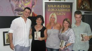 2012djordje_cirjanic25